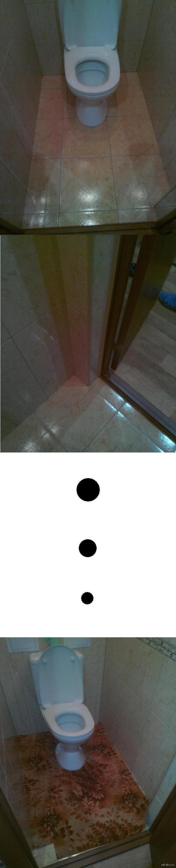 Fail по-домашнему Решил вырезать дорожку для туалета и...