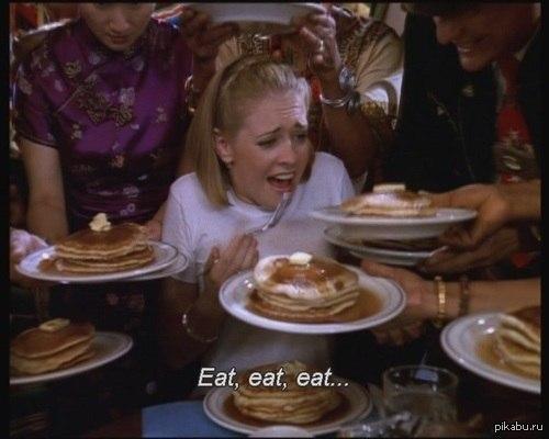 """Когда приходишь в гости к бабуле """"ешь, ешь"""""""