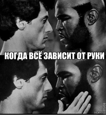 Суровый Сталлоне ...а нет, не суровый)