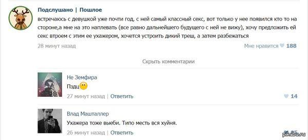 Комментарии  как всегда)) (Осторожно нецензурная речь!) Украл с вк