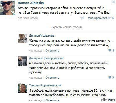 devushka-zavodit-po-veb-domashnee-video-struyniy-orgazm