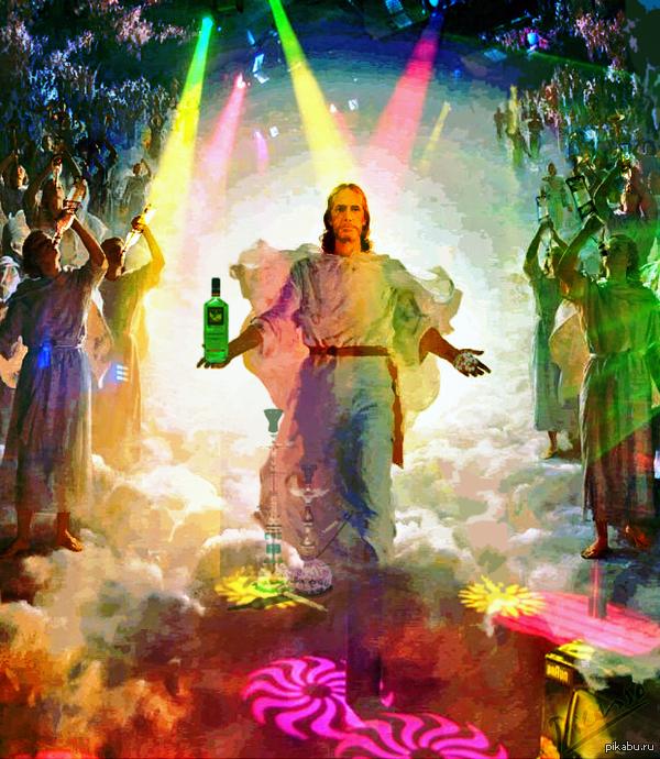 Добро пожаловать в Рай... Выходные с Иисусом)