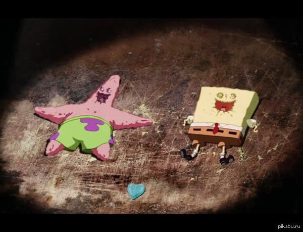 Печальный момент моего детства