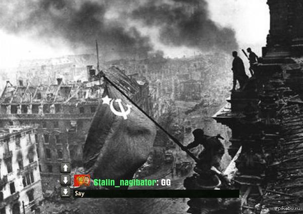 Гитлер использует BloodStone и ливает.