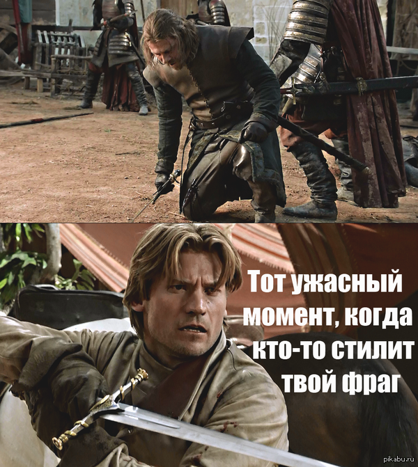 """""""Да он бы убил тебя!"""""""