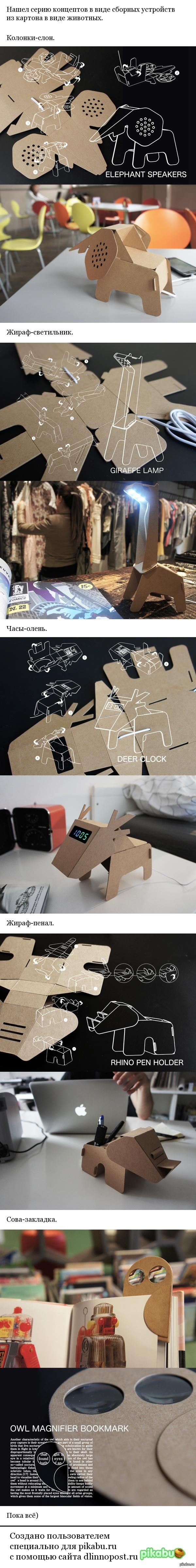 Интересные концепты №155 Нашел концепты картонных устройств (корпуса картонные).