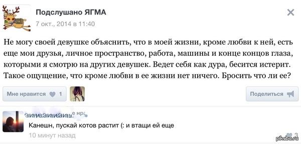 Подслушано Решение проблемы))