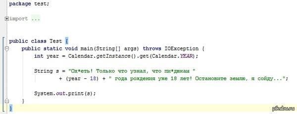 Код для кармодрочера. Компилировать и постить раз в год