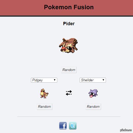 Баловался с Pokemon Fusion, рандом улыбнул) http://pokemon.alexonsager.net/ ссыль, кому интересно)