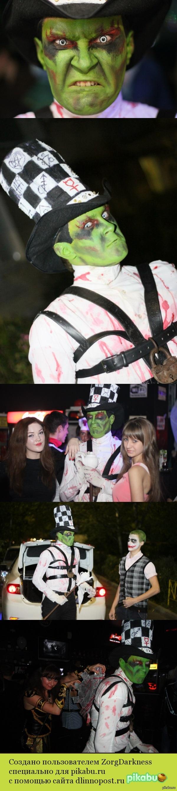 Костюм шляпника на Haloween Вот такой костюм у меня был на прошлый Haloween, в этом году буду делать костюм кукольника из той же Alice: Madness Returns)