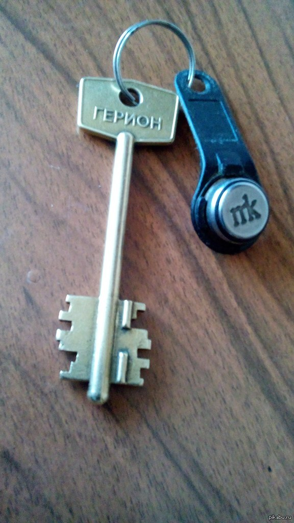 Просто ключи А ты тоже прочитал название на ключах неверно?