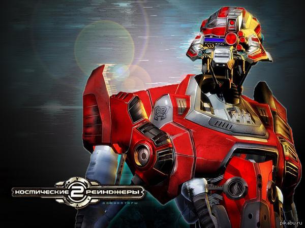 Космические рейнджеры Давно обработал картинку из игры Космические рейнджеры 2, получилось думаю красиво. Фанат игры, уже 7 лет наверное она со мной.