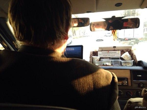 Когда на работе стало скучно на торпеде стоял нетбук, и водитель смотрел фильм прямо на ходу, ехать было страшно