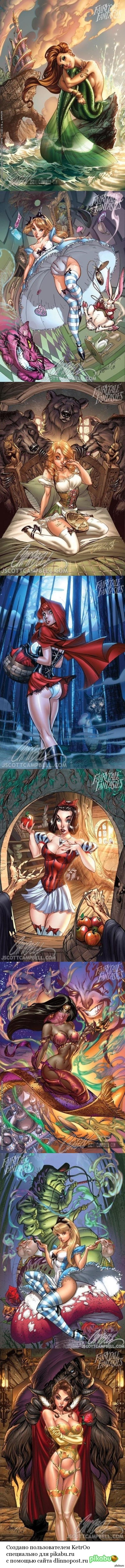 Недетские сказки от Jeffrey Scott Campbell