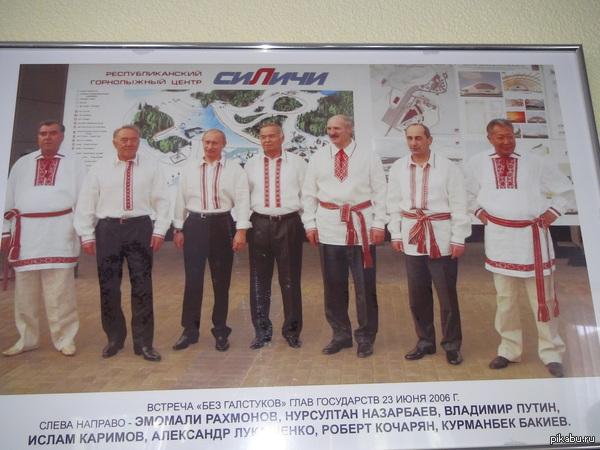 Путин и Лукашенко в вышиванках, шах и мат свидомиты