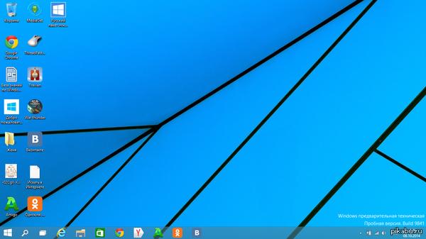 Не успел установить Windows 10, как вдруг... Амиго, одноклассники, вконтакте, какие-то игрушки. ОТКУДА?!   А еще поиск по умолчанию маил и есть яндекс бар c: