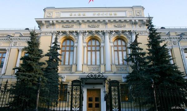 Мало кто поймёт глубинные механизмы в стране, но..! ЦБ РФ переходит под юрисдикцию России!!! (подробности в комменте)