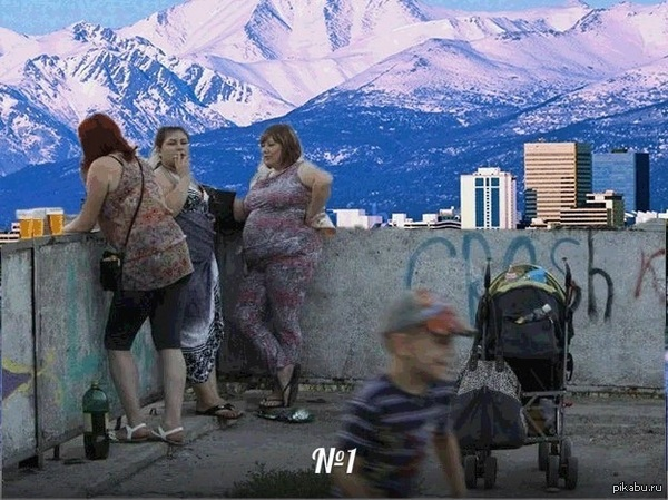Если бы Аляска была в составе России..
