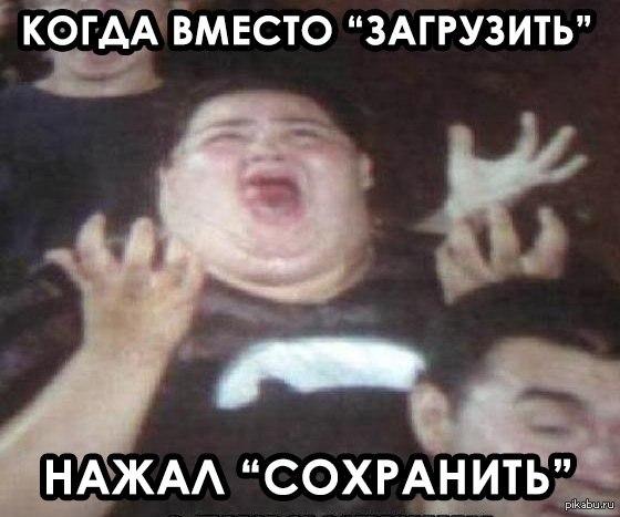 F5,F6. Нашёл на просторах ВК.