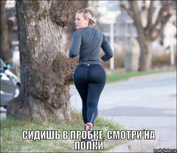 дорога длинная))