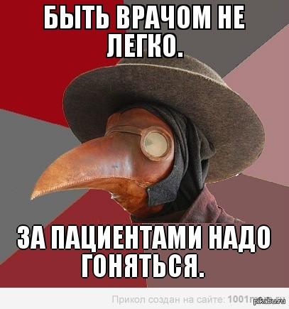 5% что Эбола будет в России уже в Ноябре. Закупаемся костюмами чумного доктора и хворостом!