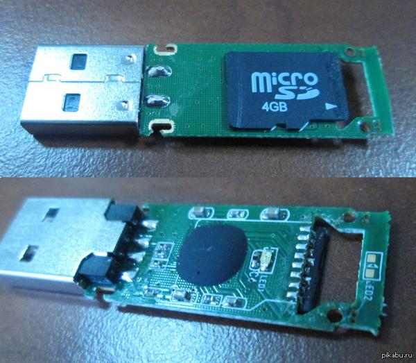 """Китайская флешка Интересный подход, припаяли MicroSD к """"кардридеру"""""""