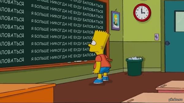 Компот едет в Спрингфилд Да простят меня любители Симпсонов.