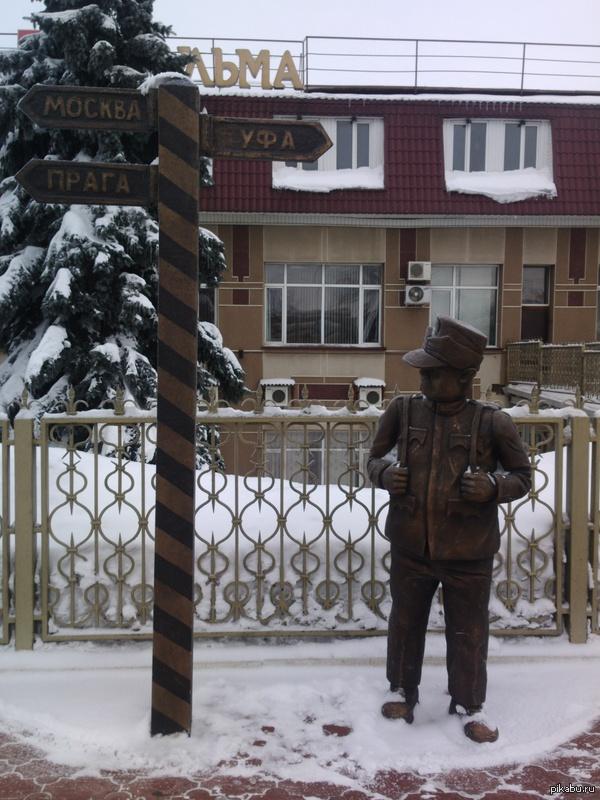 В дополнение к посту http://pikabu.ru/story/_2730360 Памятник бравому солдату Швейку на ж\д вокзале г. Бугульма. Дело в том, что Ярослав Гашек в свою революционную бытность был коммендантом этого маленького город