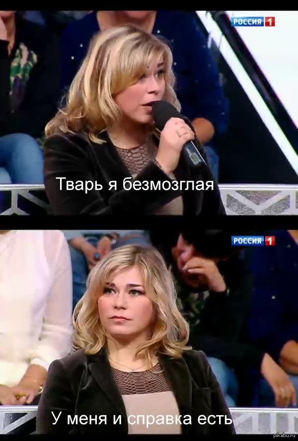 """В свете последних событий <a href=""""http://pikabu.ru/story/shkolnik_izvinyaetsya_pered_kompotom_na_rossii_1_2744953"""">http://pikabu.ru/story/_2744953</a>"""