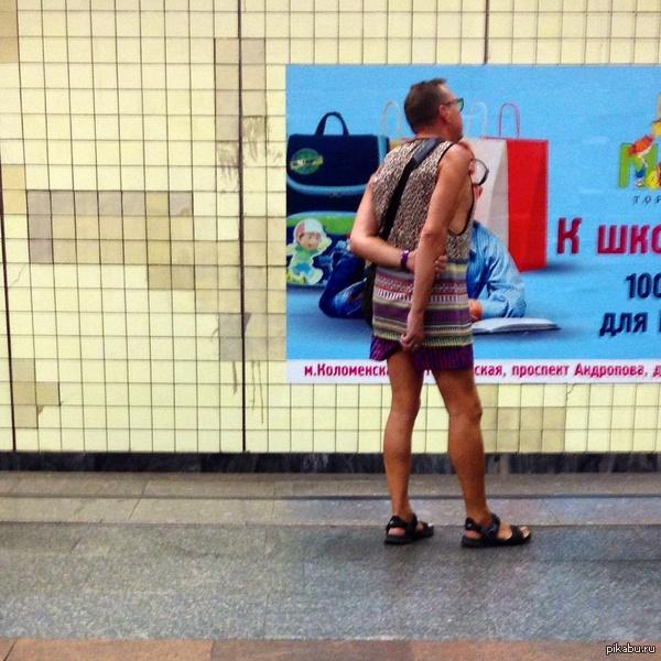 Когда хочется легкости Метро коломенская, Москва