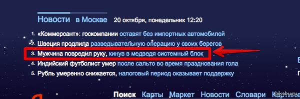 Важные новости ;)