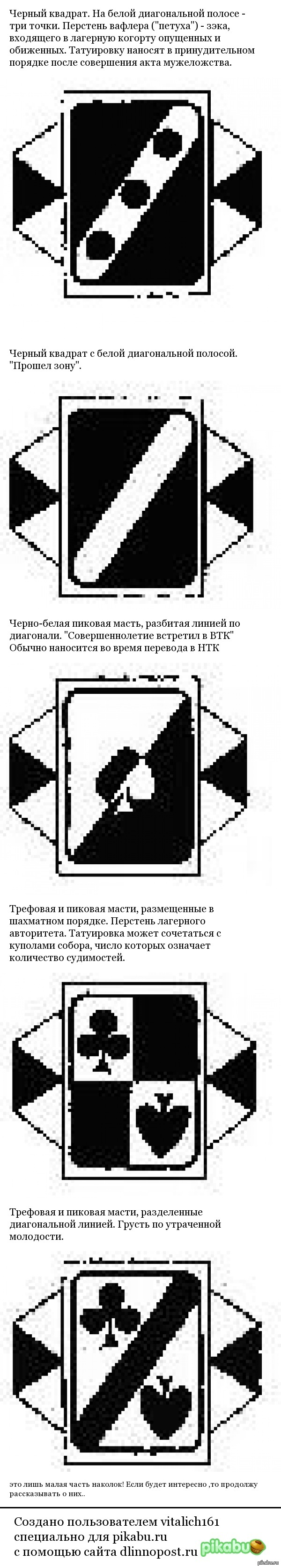 1413964145_1972073112.jpg