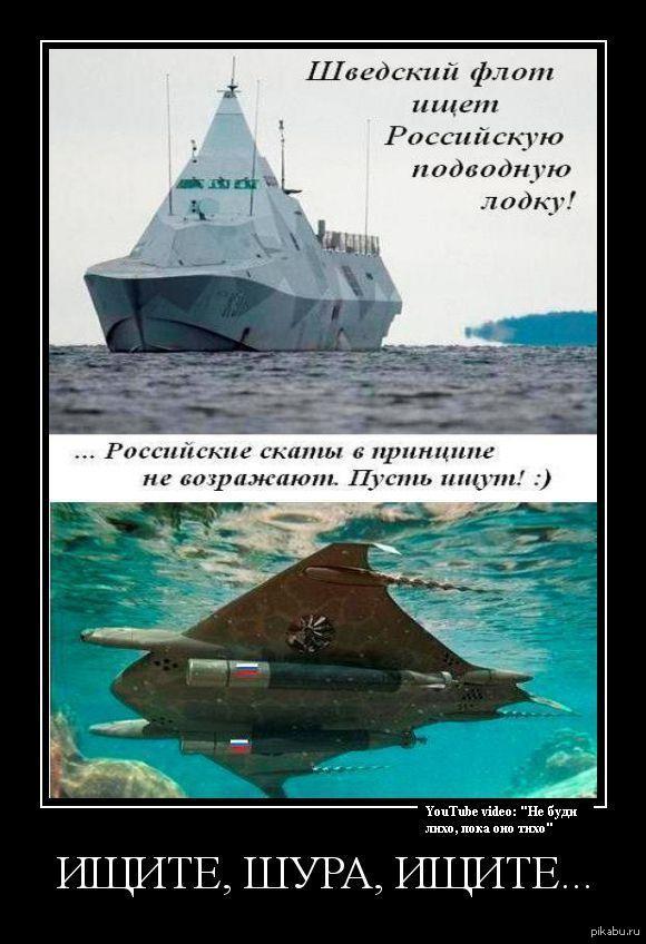демотиваторы про подводников блины оладьи