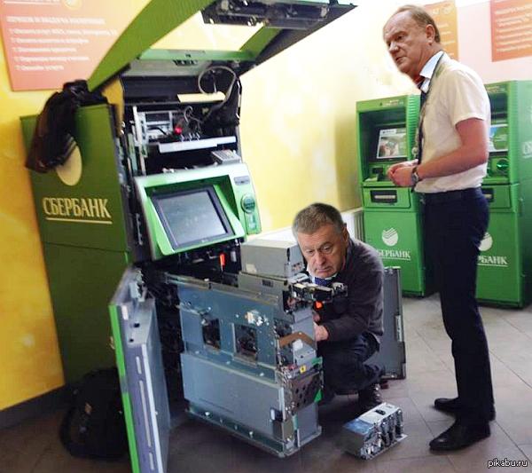 Как внутри устроен банкомат фото