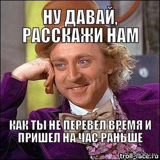 Уже завтра на Пикабу, Одноклассниках и ВКонтакте Столько лет ждали же