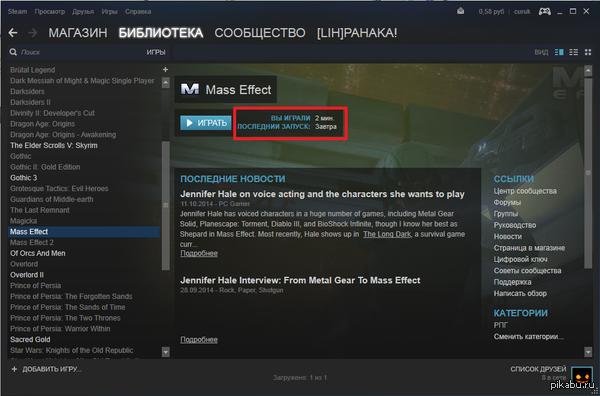 Кажется, мне не оставили выбора. Скачал Mass Effect, запустил, понял, что надо лезть в конфиги. А тут, ВНЕЗАПНО, это:)