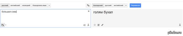 В ответ на пост: http://pikabu.ru/story/_2773931 Просто решил проверить.