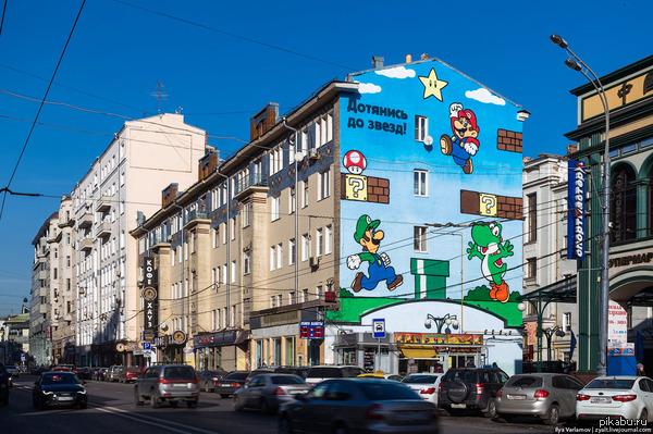 Граффити Марио в Москве))) http://zyalt.livejournal.com/1190866.html