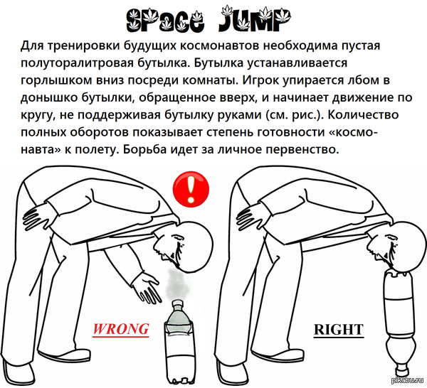 В космос Игра-соревнование  Оригинал: http://gostika.ru/view.php?id=2486
