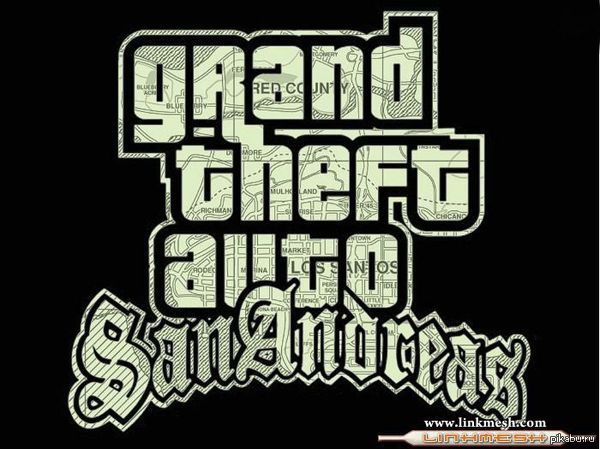 GTA San Andreas сегодня исполнилось 10 лет - поздравляем! ПОТРАЧЕНО!