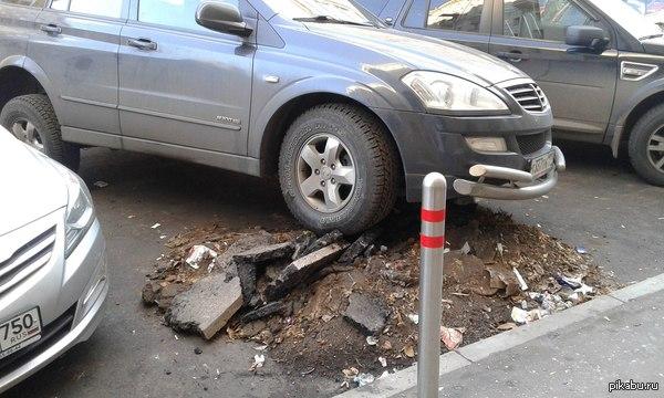 К теме о парковке Чего только не сделаешь, чтобы припарковаться в Москве