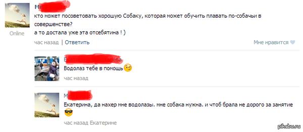 Не нужен водолаз Странный диалог конечно)