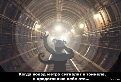 О мутантах в Метрополитене...
