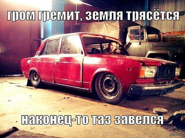 Ох уж этот российский автопром)