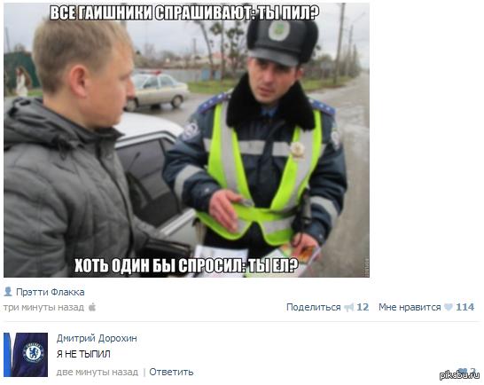 Снова наш любимый Вконтакт