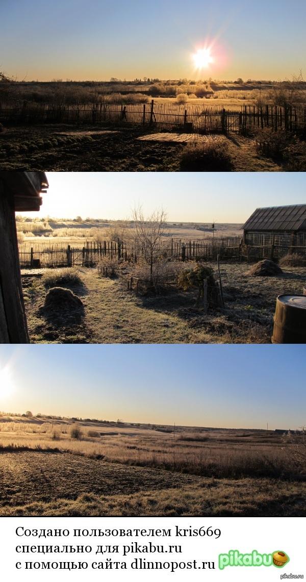 Заморозки утром в деревне