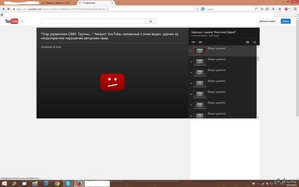Шо ... Опять ??? Решил я показать канал А.Шария товарищу ...  Успели посмотреть 2 видео ...  Верной дорогой идете Товарищ !!!