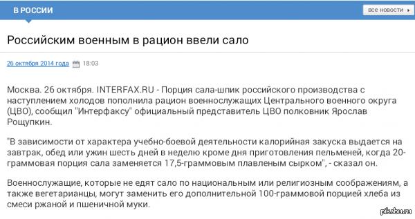 Россия покушается на святое Пропаганда не врёт, Путин решил отобрать даже его