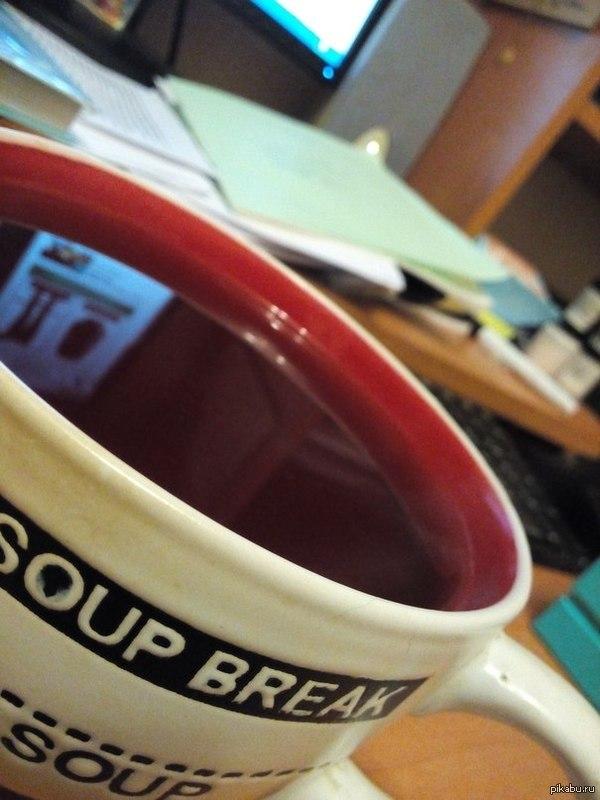 Просто чай.