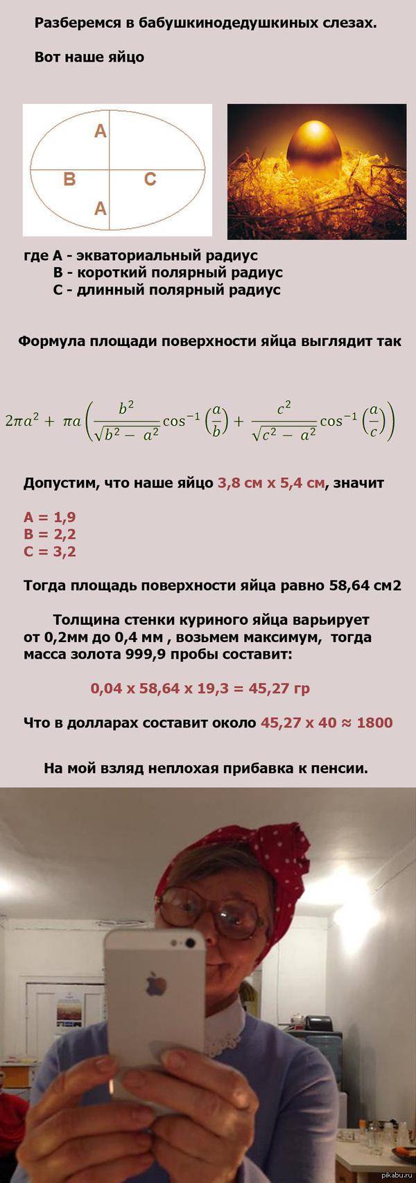 "Стоит ли плакать. навеяно <a href=""http://pikabu.ru/story/gde_logika_gde_ideya_2776778#comment_36034957"">#comment_36034957</a>"